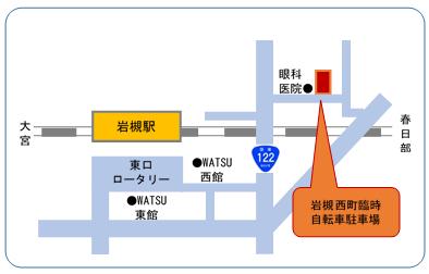 岩槻西町案内図.png